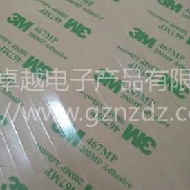 LED線路板LED柔性背膠燈條單面線路板