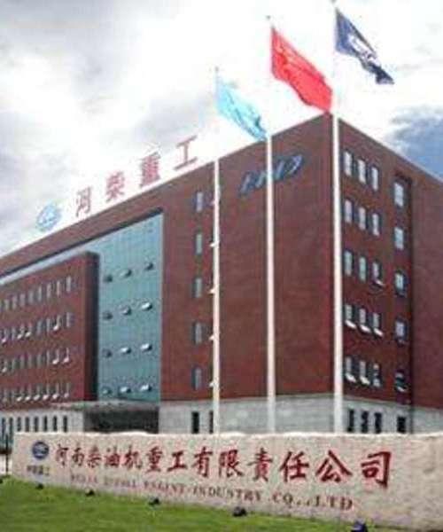 Henan Luoyang diesel heavy industry Co., Ltd.