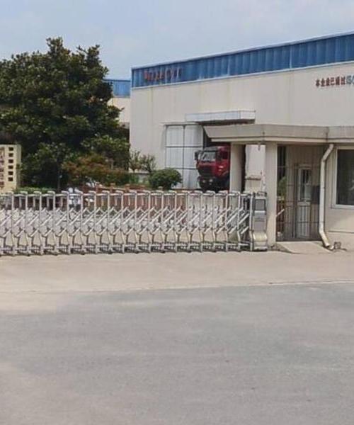 Huzhou cubic metal products Co., Ltd.