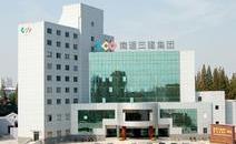 Three Limited by Share Ltd, Nantong, Jiangsu