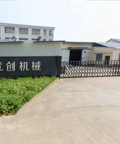 Zhejiang Ningbo superior Machinery Co., Ltd.