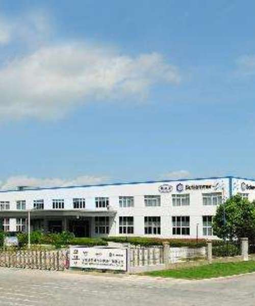 Beijing Great Automotive Components Company Limited (Changchun)