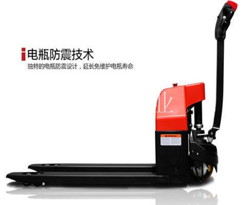 步型電動托盤車(鋰電池)