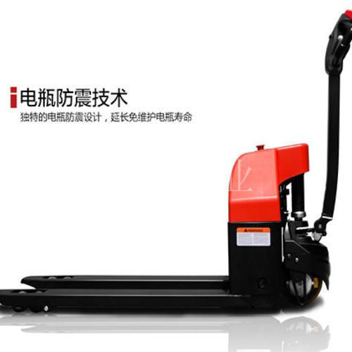 步型式电动搬运车
