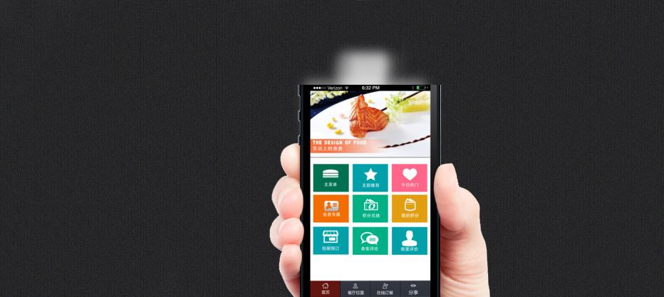 手機企業網站