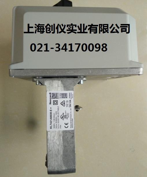 ML7421A8035-E.jpg