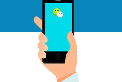 手機企業網站+微信綁定