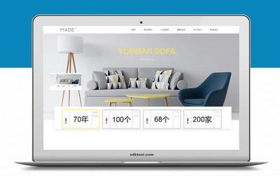 成品PC版企業網站