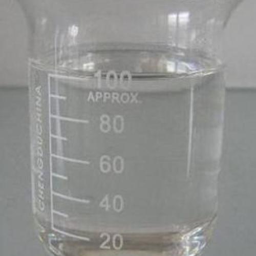 硅烷偶聯劑KH570特價促銷312元