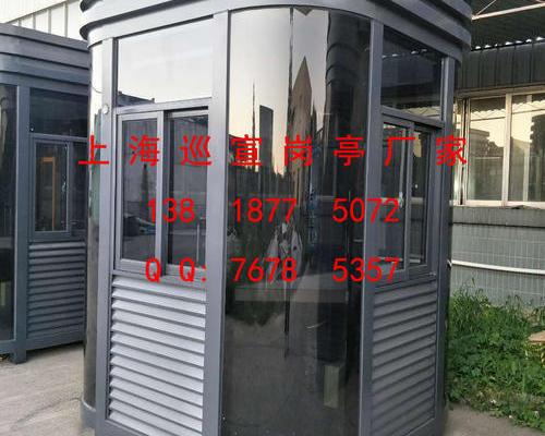 钢结构岗亭-063