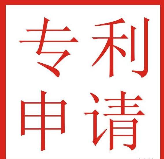 阳光商标专利.jpg
