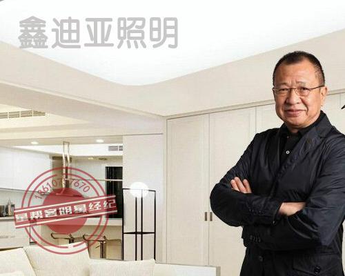 香港影视演员许绍雄代言鑫迪亚灯饰有限公司