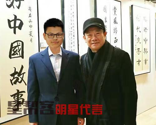 赵宝乐合影