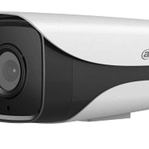 大华HDCVI 100W像素高清同轴100米四灯红外防水枪式摄像机