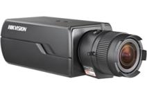 海康威視 超寬動態CMOS ICR日夜型槍型網絡攝像機
