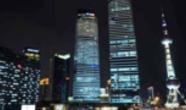 上海国金中心