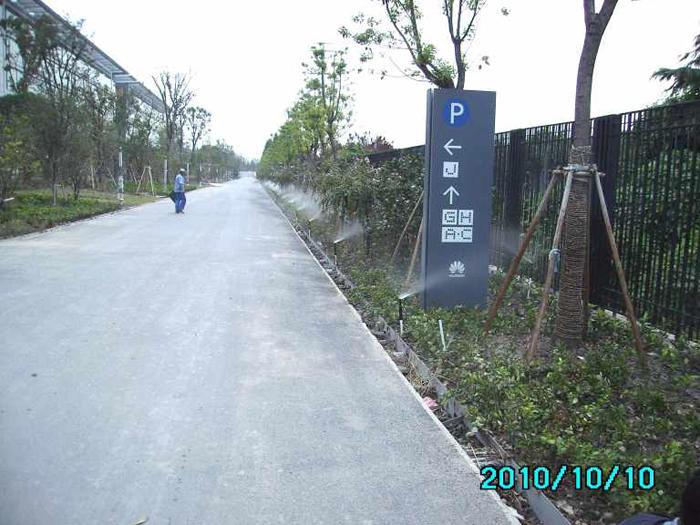 上海华为.jpg