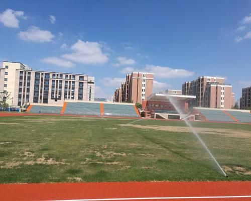 延安中学体育场