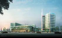 礼德国际中心