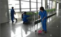 办公楼保洁案例