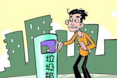 绿化带的清洁及废弃物分类回收流程