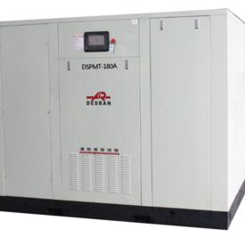 DSPMT-180A 永磁變頻兩級壓縮螺桿機