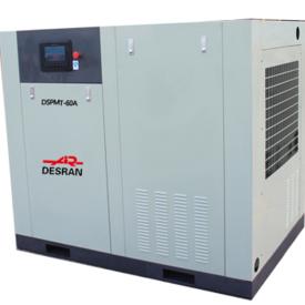 DSPMT-60A 永磁變頻兩級壓縮螺桿機