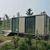 模塊化營地客房模塊