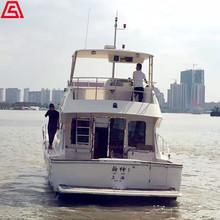 BELLA 44尺游艇 ?#37319;?号