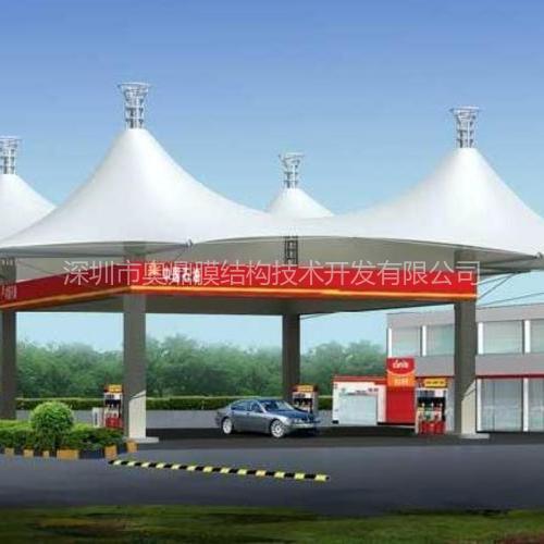 北京加油站膜结构|奥鼎膜结构工程|张拉式膜结构厂家直销