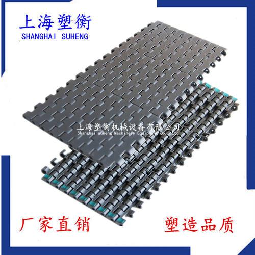 2120平板塑料网带