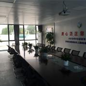高端項目指揮部-辦公房