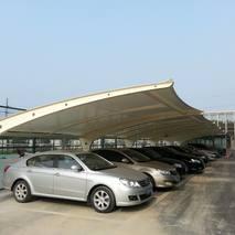 产品名称膜结构停车棚27
