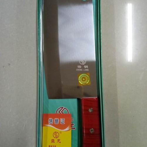 盛龙港式刀