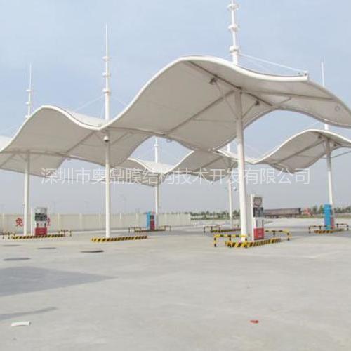 元洲加油站膜结构工程承接,奥鼎膜结构设计与施工、张拉式膜结构