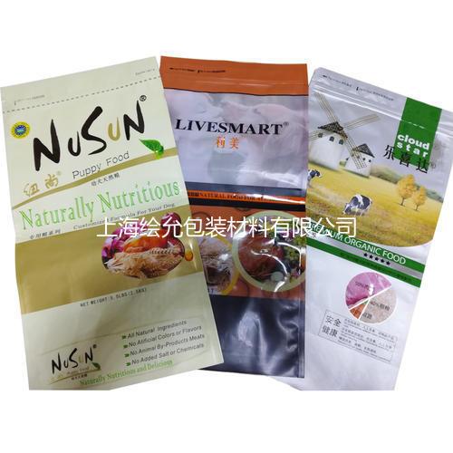寵物食品包裝袋