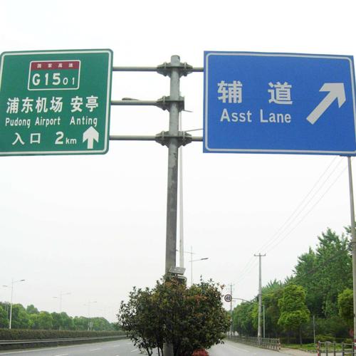国标交通标识标牌