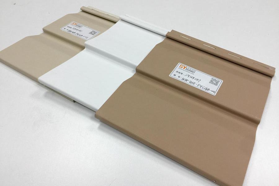 SYQY057|集成建筑PVC外装饰挂板