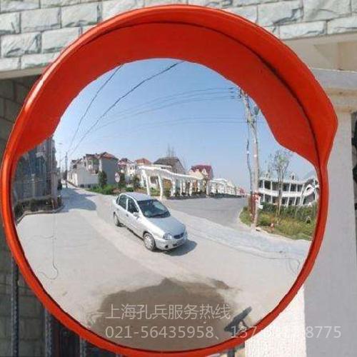 交通反光镜