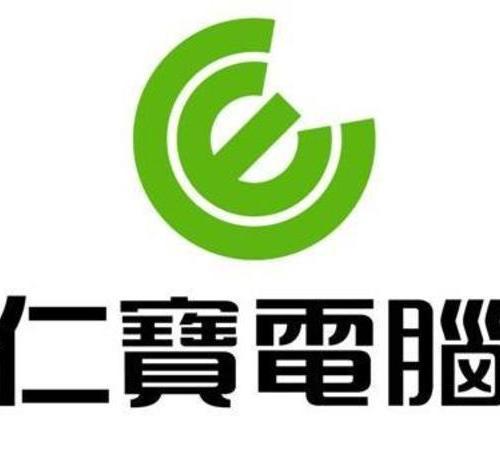 仁宝电子科技(昆山)有限公司