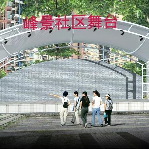 舞台膜结构 商业舞台膜结构设计 深圳舞台膜结构工程—奥鼎膜结构技术开发有限公司
