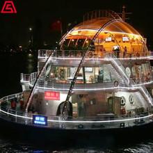 船長3號(2010年世博會專用船)