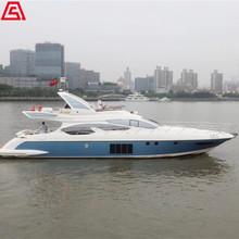 黄浦江游艇租赁 Shanghai Yacht Rent Azimut64