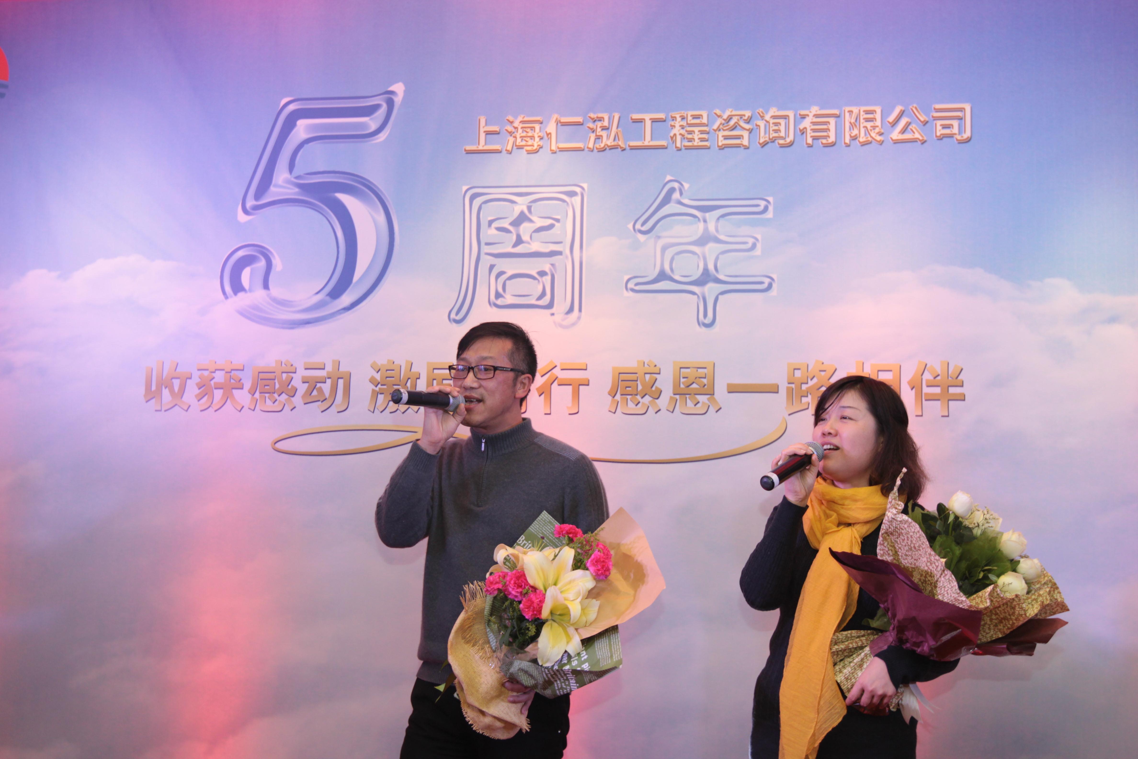 仁泓五周年年会3.JPG