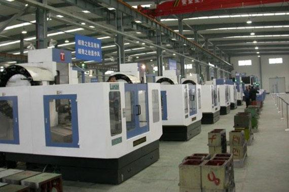 生产制造业ERP系统