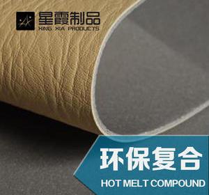 皮革贴合TPU薄膜(A)