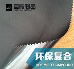 TPU薄膜贴合布料(A)