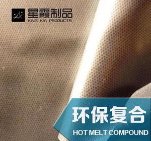 布料贴合TPU薄膜(D)