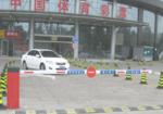 智能停车场道闸系统的几种防砸车技术