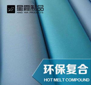 布料贴合TPU薄膜(E)